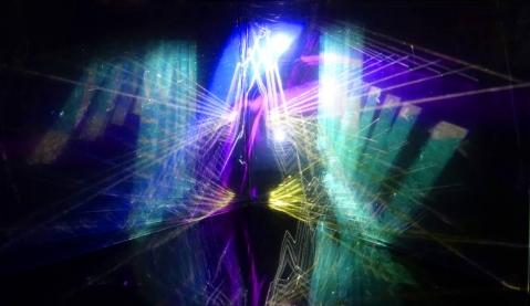 Sonica | Nearer Future