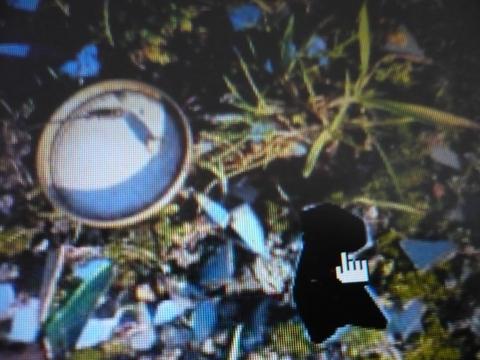 Broken Glass Harp (2006)
